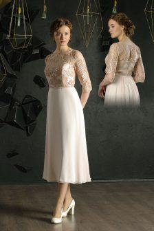 Вечернее платье Арманис