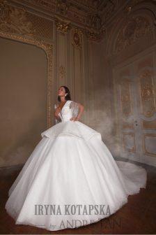 Свадебное платье KT2029
