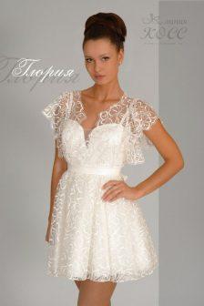 Свадебное платье Глория