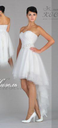 Свадебное платье Жизель
