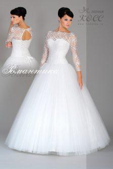 Свадебное платье Романтика