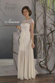 Свадебное платье Лиана