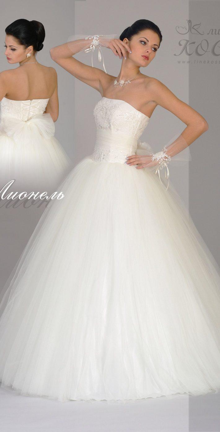 свадебное платье для пышки
