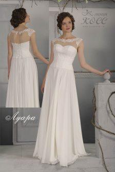 Свадебное платье Луара