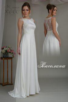 Свадебное платье Роксолана