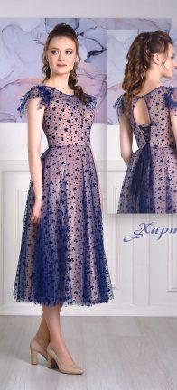 Вечернее платье Харти