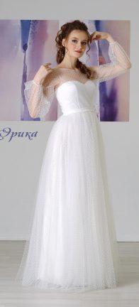 Свадебное платье Эрика макси