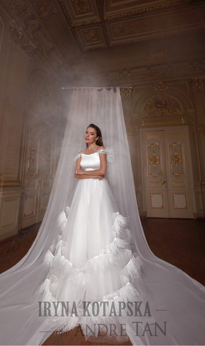Свадебное платье KT2021