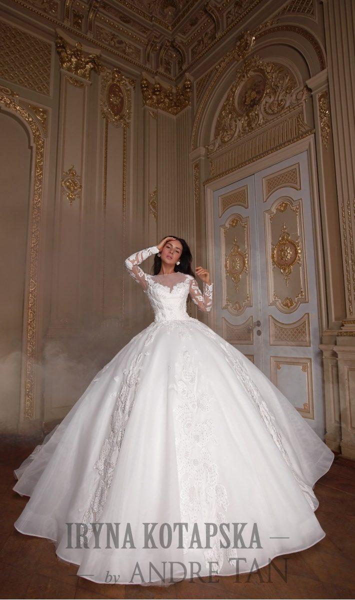Свадебное платье KT2026