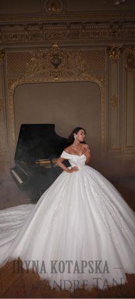 Свадебное платье KT2027