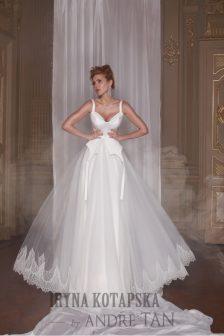 Свадебное платье KT2031