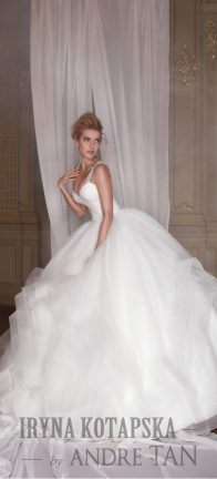 Свадебное платье KT2035