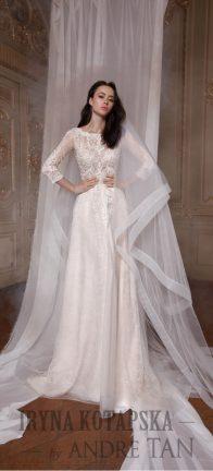 Свадебное платье KT2043
