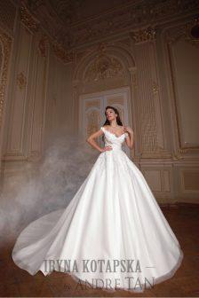Свадебное платье KT2045