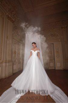 Свадебное платье KT2046