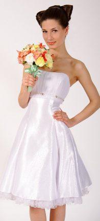 Свадебное платье Элис