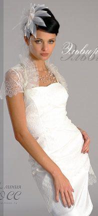 Свадебное платье Эльвира