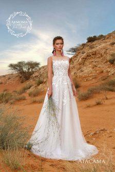 Свадебное платье ATAKAMA