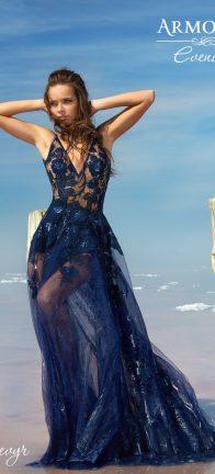 Вечернее платье СИНЕВИР