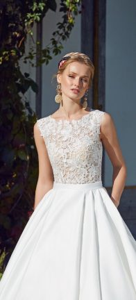 Свадебное платье ALEDA