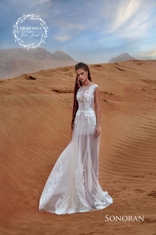 Свадебное платье SONORAN